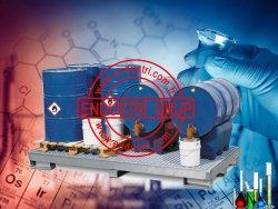 sivi-kimyasal-akma-damlama-sizma-kabi-kuveti-paleti (3)