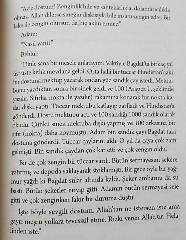 11 (39)